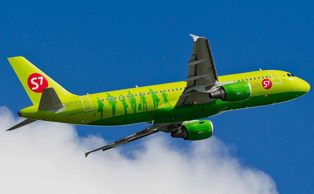 Отзывы об авиакомпании S7 Airlines Airlines Inform