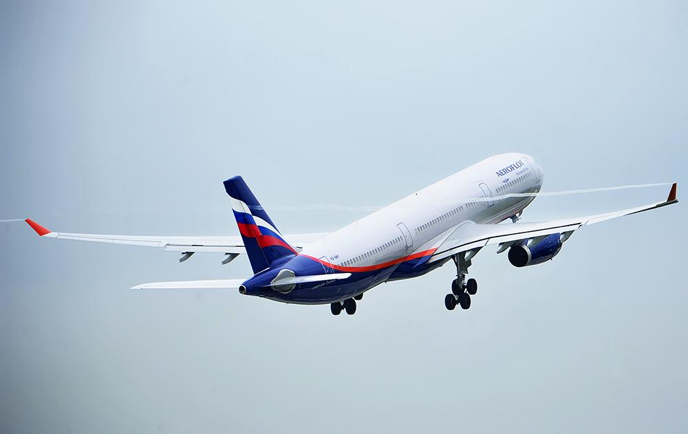 Билет на самолет компания аэрофлот купить авиабилет адлер казань