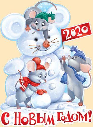 хоум кредит банк челябинск режим работы в праздничные дни 2020 кредитная карта тинькофф льготный период 55 дней условия пользования